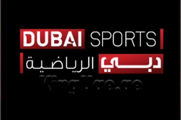 صور ترددات قنوات دبي الرياضية , اجدد تردد فضائي لقنوات دبي الرياضية