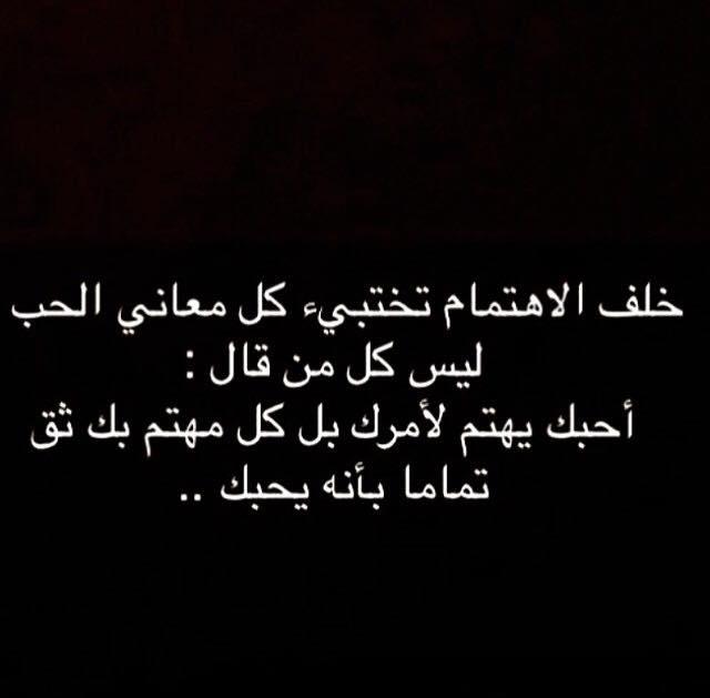 بالصور رسائل عتاب مصريه قصيره للحبيب , اجدد مسدجات عتاب ولوم خاصة بالحبايب 8597 11