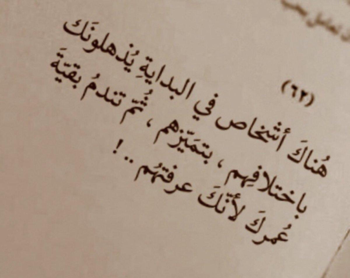 بالصور رسائل عتاب مصريه قصيره للحبيب , اجدد مسدجات عتاب ولوم خاصة بالحبايب 8597 2