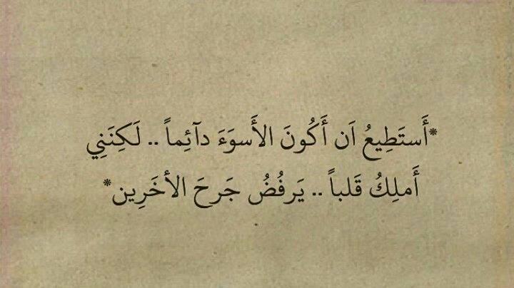 بالصور رسائل عتاب مصريه قصيره للحبيب , اجدد مسدجات عتاب ولوم خاصة بالحبايب 8597 3