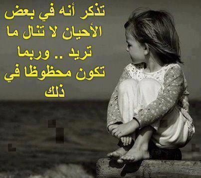 بالصور رسائل عتاب مصريه قصيره للحبيب , اجدد مسدجات عتاب ولوم خاصة بالحبايب 8597 5