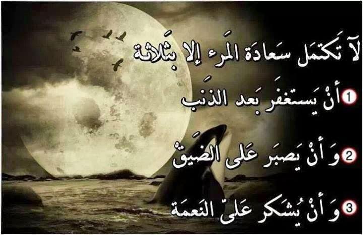 بالصور رسائل عتاب مصريه قصيره للحبيب , اجدد مسدجات عتاب ولوم خاصة بالحبايب 8597 6