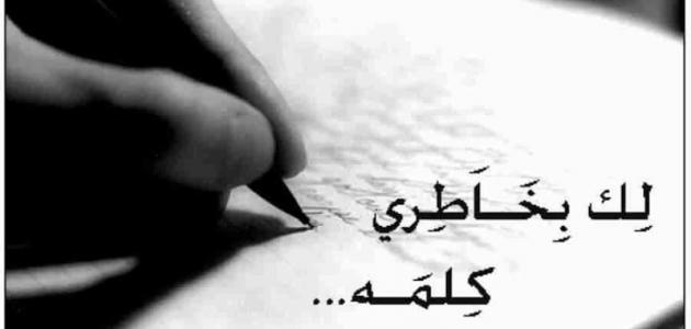 بالصور رسائل عتاب مصريه قصيره للحبيب , اجدد مسدجات عتاب ولوم خاصة بالحبايب 8597 7