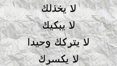 بالصور رسائل عتاب مصريه قصيره للحبيب , اجدد مسدجات عتاب ولوم خاصة بالحبايب 8597 8