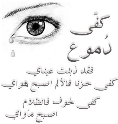 بالصور رسائل عتاب مصريه قصيره للحبيب , اجدد مسدجات عتاب ولوم خاصة بالحبايب 8597 9