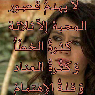 بالصور رسائل عتاب مصريه قصيره للحبيب , اجدد مسدجات عتاب ولوم خاصة بالحبايب 8597