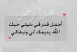 صور صور اسم عبدالرحمن , اجدد صور لاسم عبد الرحمن