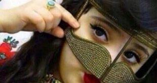 بالصور صور بنات بدويات , اجدد صور لفتيات من البدو 8664 3.jpeg 310x165