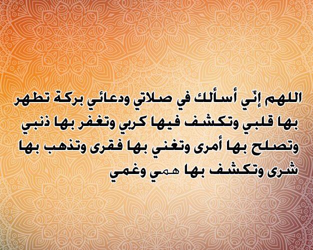 بالصور ادعية قصيرة ليوم الجمعة , دعاء مستجاب يوم الجمعة 8691 10