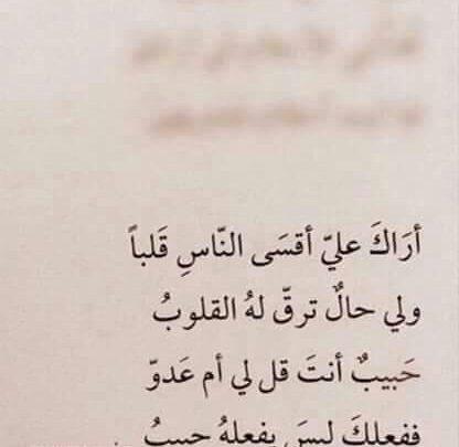 صور كلام في عتاب , مجموعة كلمات بها عتاب واشتياق
