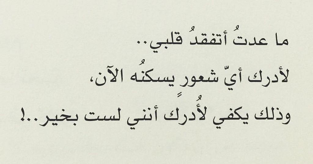 بالصور كلام في عتاب , مجموعة كلمات بها عتاب واشتياق 8763 3
