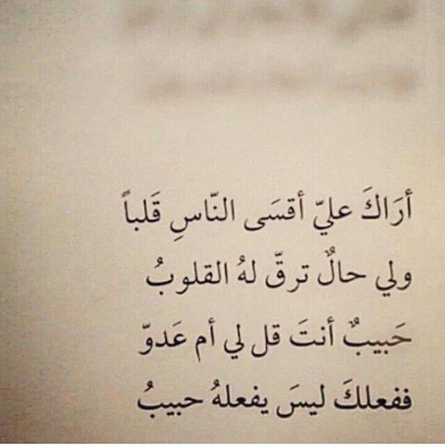 بالصور كلام في عتاب , مجموعة كلمات بها عتاب واشتياق 8763 4