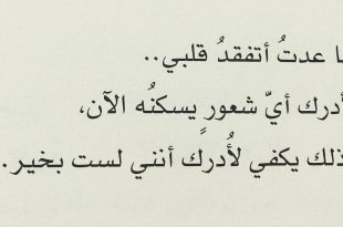 صورة رسائل عتاب قويه للحبيب قصيره , اشكال صور مختلفة عن عتاب الحبايب