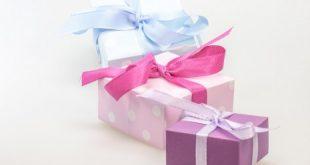 بالصور تفسير حلم الهدية من شخص معروف , رؤية هدية من شخص قريب فى الحلم 8797 3 310x165