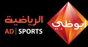 صور تردد قناة دبي الرياضية hd , الترددات المختلفة لقناة دبي الرياضية على القمر الصناعي