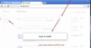 صورة حذف طلبات الصداقة المرسلة , كيفية حسب طلبات الصداقة فى الارسالات