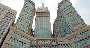 معلومات عن برج الساعة في مكة , مالا تعرفه وتراه عن برج الساعة بالحرم