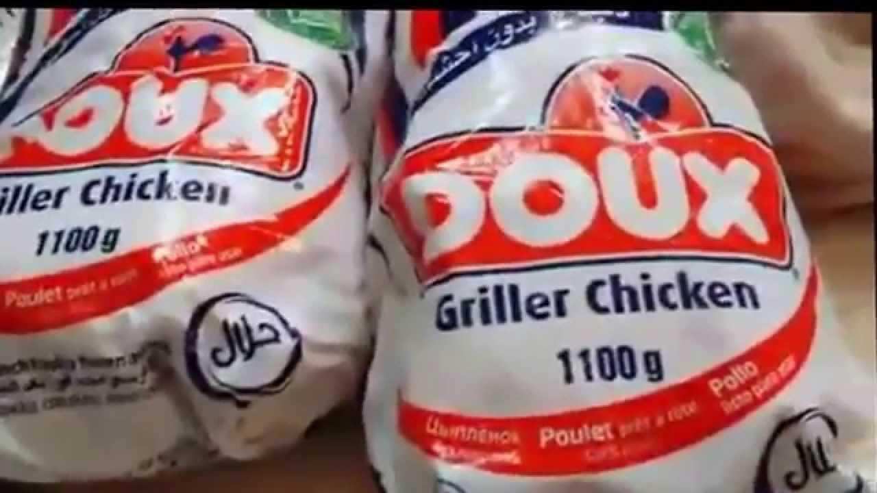 صورة افضل دجاج مجمد , انواع مختلفة من الفراخ المجمدة