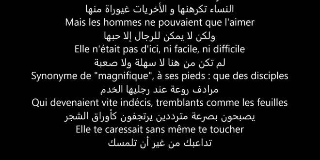 صورة عبارات حب بالفرنسي , روعة عبارات الحب الفرنسية 10947 13 660x330