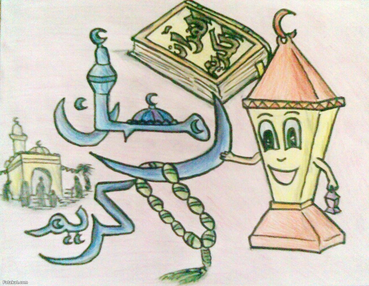 بالصور رسومات عن رمضان , روعة الرسومات الرمضانية 10956 2