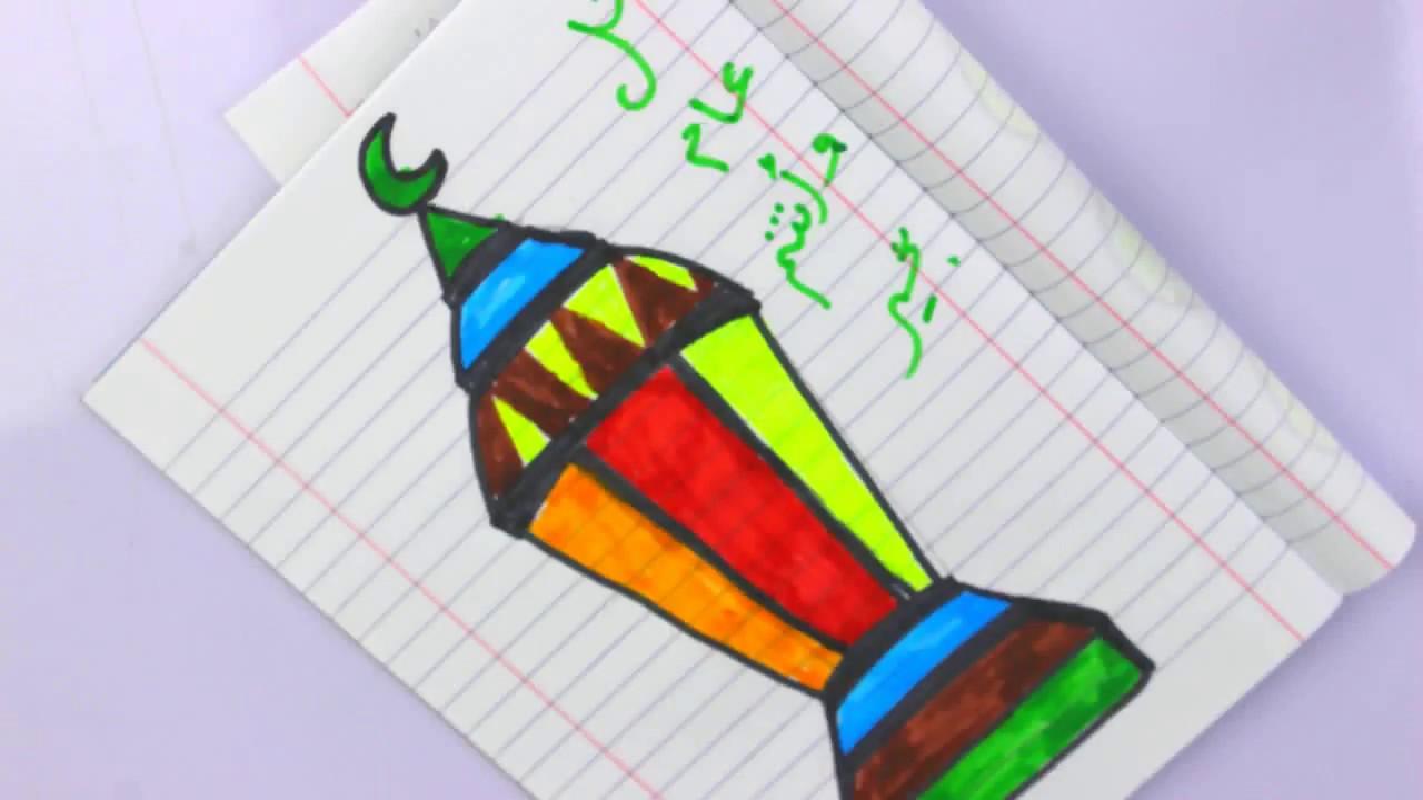 بالصور رسومات عن رمضان , روعة الرسومات الرمضانية 10956 7