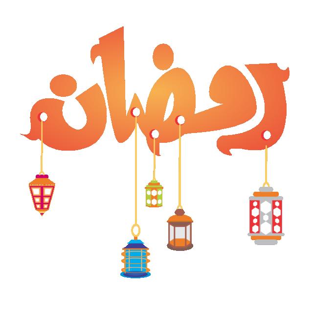 بالصور رسومات عن رمضان , روعة الرسومات الرمضانية 10956