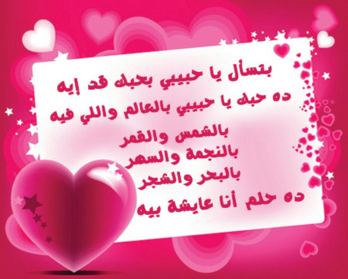 بالصور كلام العاشقين في الحب , كلمات حب وغزل الحبيب لحبيبه 10977 5
