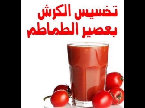 بالصور فوائد عصير الطماطم , الطماطم وفوائدها المهولة للجسم 10980 2