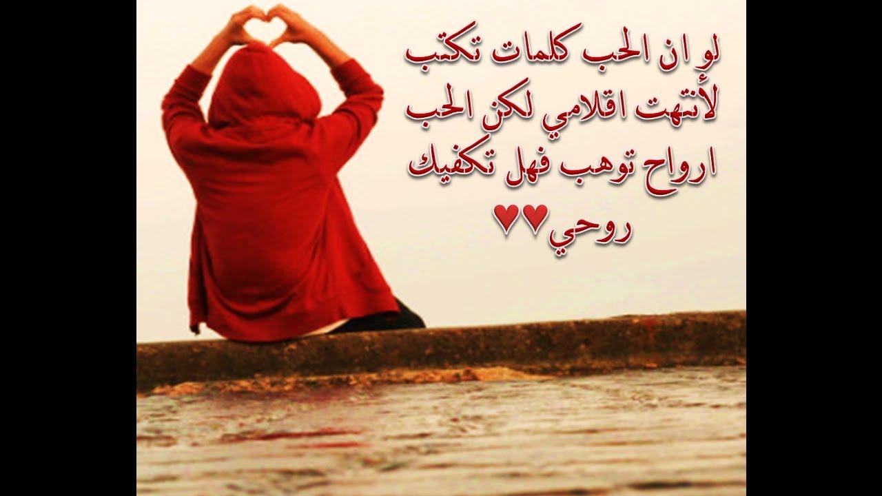 صور عبارات في حب البحرين , روعة البحرين وجمالها