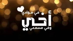 بالصور الحب خالد كلمات , تعرف على اسمى معاني الحب 10998 10