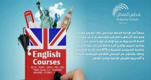 دورة لغة انجليزية , تعرف على فائدة دورة اللغة الانجليزية