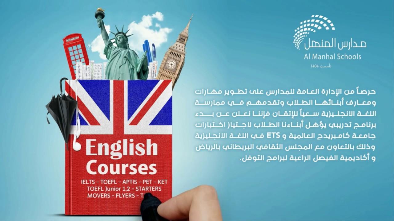 صورة دورة لغة انجليزية , تعرف على فائدة دورة اللغة الانجليزية 11039