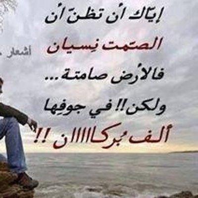 صورة احلى ابيات الشعر , اروع ابيات لشعراء العرب