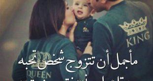 بالصور صور حب و غرام , تعليقات حب وغرام 2225 11 310x165
