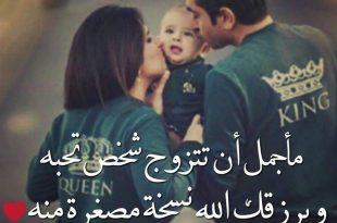 بالصور صور حب و غرام , تعليقات حب وغرام 2225 11 310x205