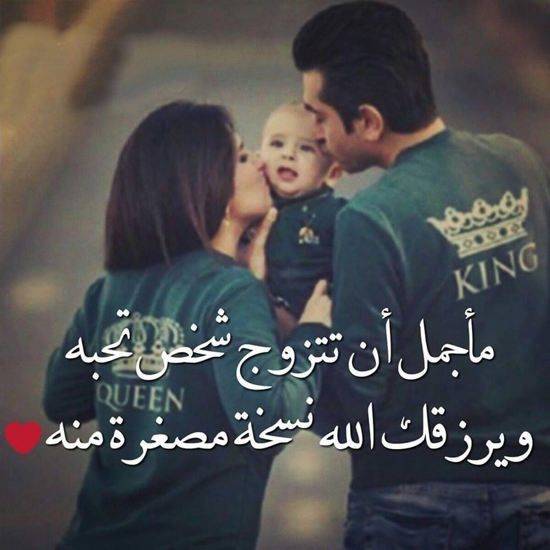 صورة صور حب و غرام , تعليقات حب وغرام