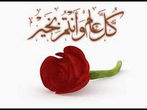صورة رسائل تهاني العيد , احلى واجدد رسائل وبرقيات تهنئة بالعيد