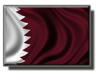 صور روايات انفاس قطر , التعريق الخاص بروايات الكاتبة انفاس قطر