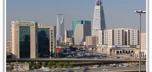 بالصور تعبير عن مدينة الرياض بالانجليزي , مقدمة تعبيرية هامة عن مدينة الرياض 8566 1