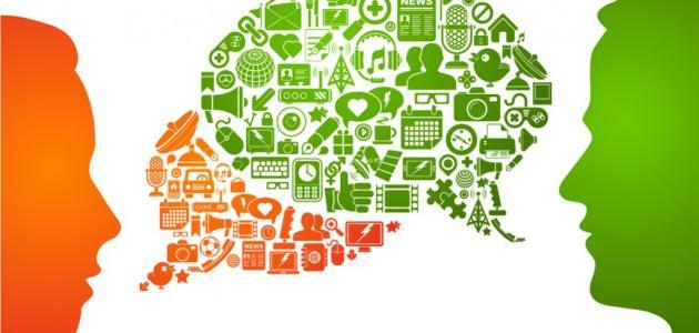 صورة الفرق بين الاتصال والتواصل , معرفة الفروقات الجوهرية بين عمليتي التواصل والاتصال