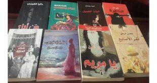 بالصور روايات عراقية رومانسية , احلى قصص وروايات رومانسية عراقية 8594 12 310x165