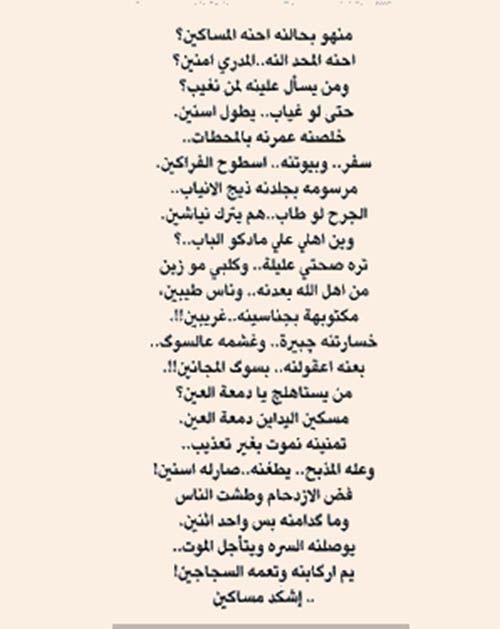 شعر حب وغزل عراقي ابوذيات Shaer Blog