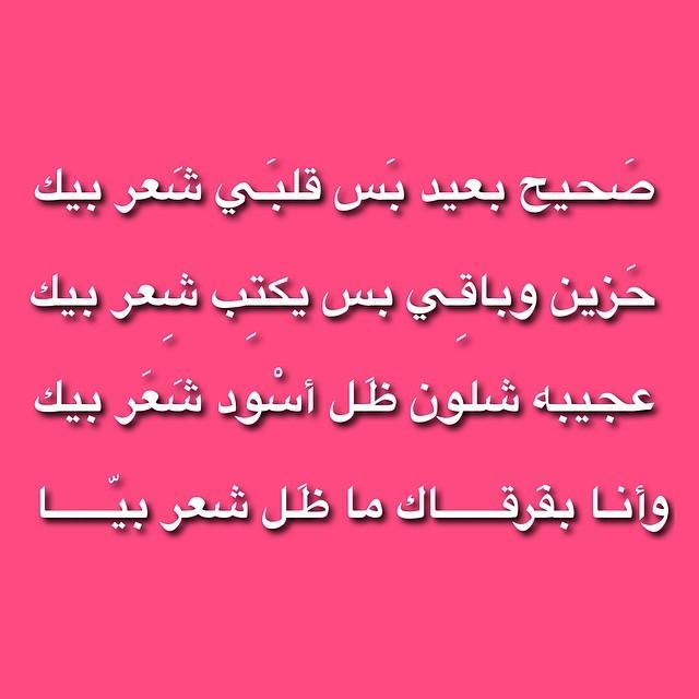 ابوذيات غزل عراقي تعرف على شعر ابو ذيات كلام حب