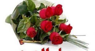 صور ورود مساء الخير , اروع بوكيهات الورد للمساء