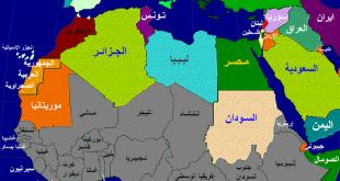 صور خريطة العالم بالعربي واضحة , افضل رسومات للخريطة بالعربي