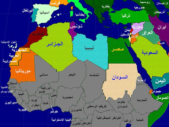 خريطة العالم بالعربي واضحة , افضل رسومات للخريطة بالعربي ...