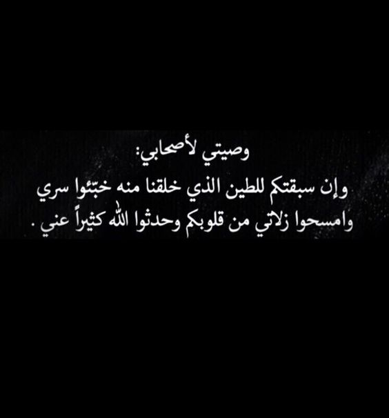بيسيات صداقه قصيره اروع تعليقات عن الصداقة كلام حب