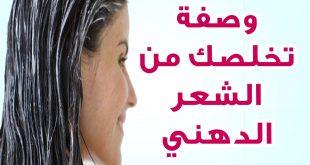 صور طريقة غسل الشعر الدهني , افضل الطرق لغسل الشعر الدهني