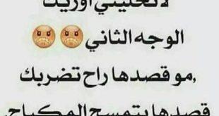 نكت على اليمن , اجدد نكت باللهجة اليمنية