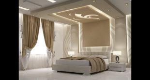 صور جبس غرف نوم فخمه , اشكال جبس مناسبه لغرف النوم